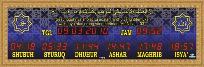 Jam Digital Masjid Murah TQ-23-QB Frame Emas