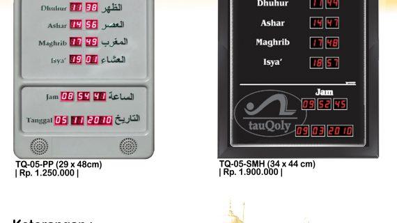 Jual Jam Digital Masjid Di Cikiwul - JAM LINIAJI  687cb1ebd1