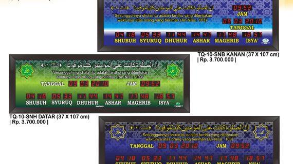 Jual Jam Digital Masjid Di Sumur Batu - JAM LINIAJI  1cfee423ba