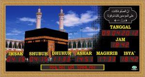 Beli Jam Digital Masjid Di Harapan Jaya